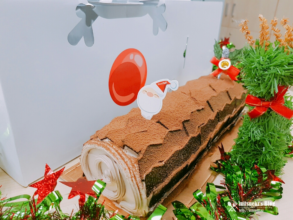 Floss S Cakes Enfield