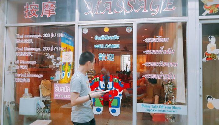 massage seng mitsueki Travels | 3D2N Bangkok Oct 2016   Thai Foot Massage  massage seng