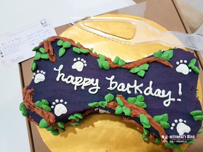 Dog Bakery Singapore Birthday Cake Archives Mitsueki