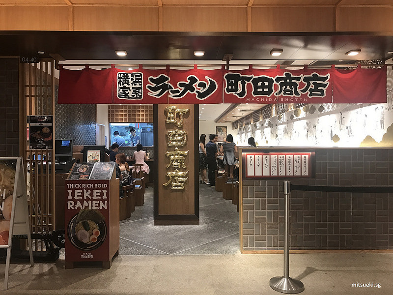 Kanakawa Japanese Restaurant Engadine
