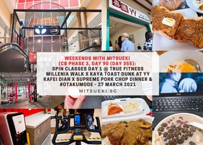 weekends with mitsueki spin classes yy kafei dian