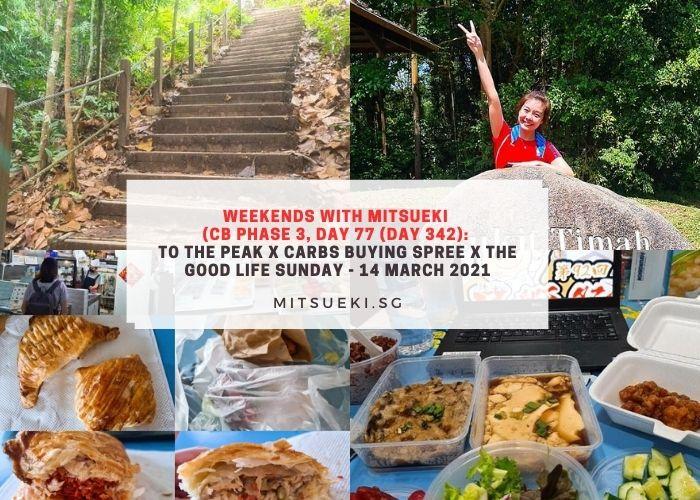 weekends with mitsueki solo hiking