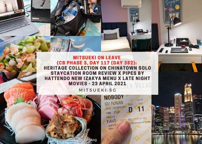 mitsueki on leave heritage collection chinatown