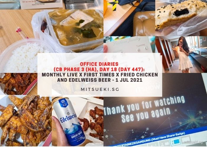 office diaries live show fried chicken beer