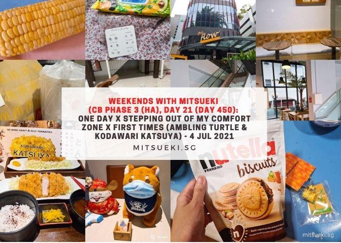 weekends with mitsueki comfort zone first dates