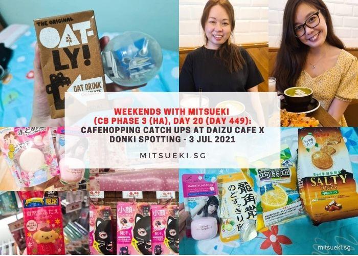 weekends with mitsueki daizu cafe cafehopping