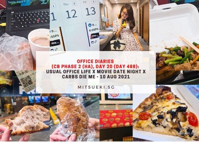 office diaries movie night bread die me