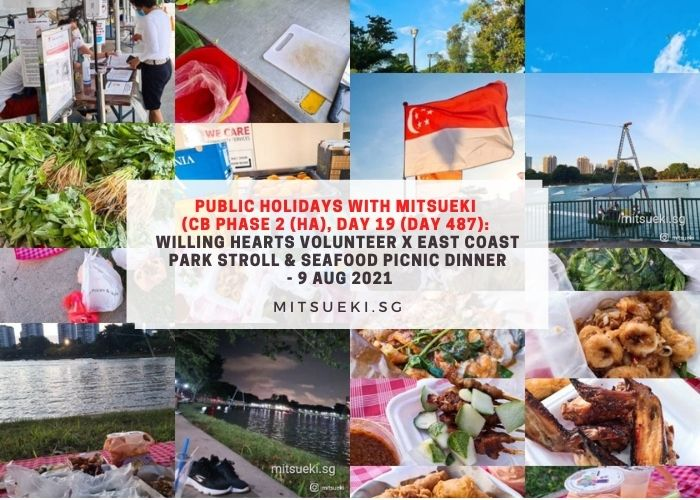 public holidays with mitsueki national day 2021