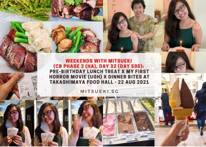 weekends with mitsueki pre birthday lunch first horror movie