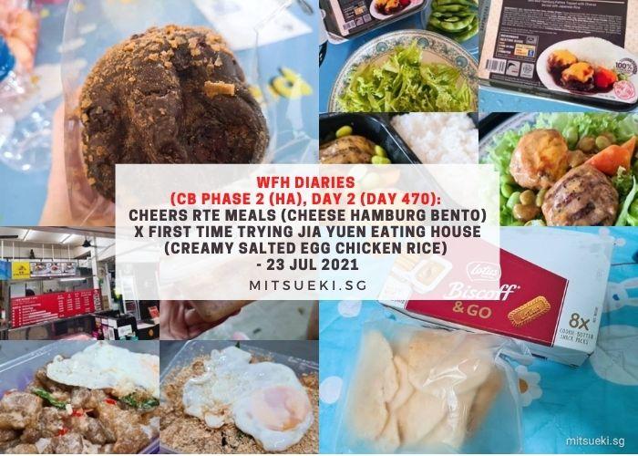 wfh diaries jia yuen eating house