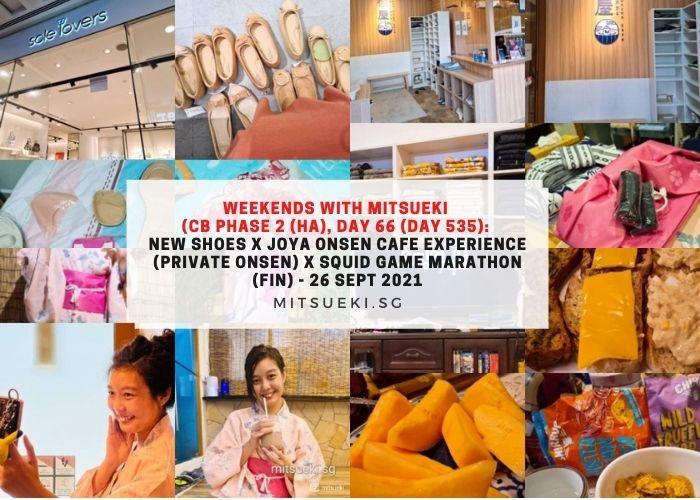 weekends with mitsueki joya onsen cafe