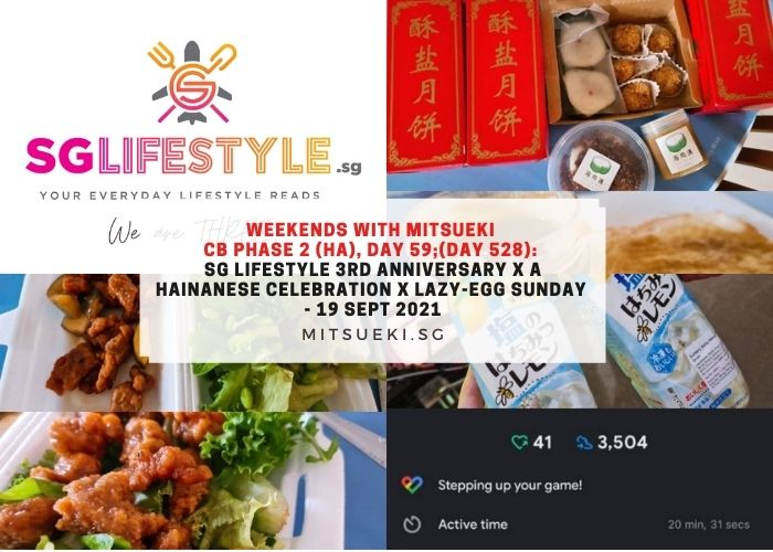 weekends with mitsueki sglifestyle 3rd anniversary