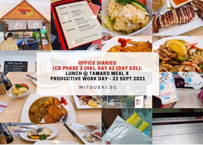 office diaries tamako meal